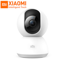Original Xiaomi Mijia Smart Camera 1080P HD Night Vision 360 Degree Home Panoramic WiFi IP Camera Motion Detection Xiomi Kamera