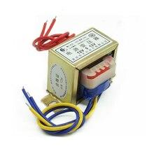 Катушка 12 Вт, аудиотрансформатор, EI48 DB-12VA 220V to AC6V/9V/12V/15V/18V/24V/одиночный/двойной низкочастотный изолированный силовой трансформатор