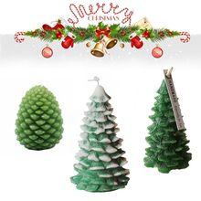 3D Рождественская елка сосновый конус Силиконовые свечи Плесень мыло глина Изготовление DIY торт Декор