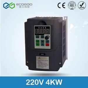 Image 1 - Spindle inverter ac drive 1.5kw/2.2kw/4kw  220v frequency converter 3 phase frequency inverter for motor speed controller VFD