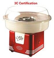 22%,Retro Series Hard & Sugar Free Candy Cotton Candy Maker nostalgia kids cotton candy machine