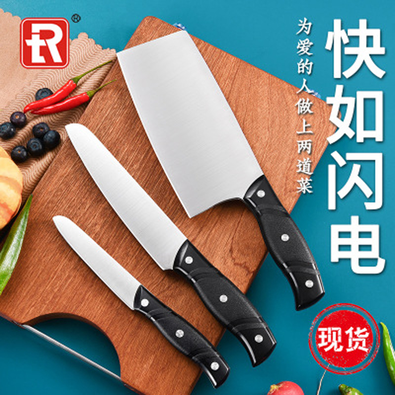 Sharp 4CR13mov Stainless Seel Kitchen Knife Set Small Chef Knife Melon Fruit knives Household Multifunctional Slicing Meat Knife