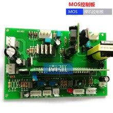 Плата управления инверторным сварочным аппаратом ZX7200/250/315MOS, плата для сварки труб, материнская плата с двойным напряжением