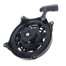 цена на Rewind Pull Recoil Starter for Honda BS1150 Brush Cutter Strimmer Lawn Mower
