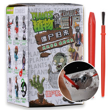 Children's educational toy handmade DIY archaeological plants early education zombie excavation fossil parent-child battle model