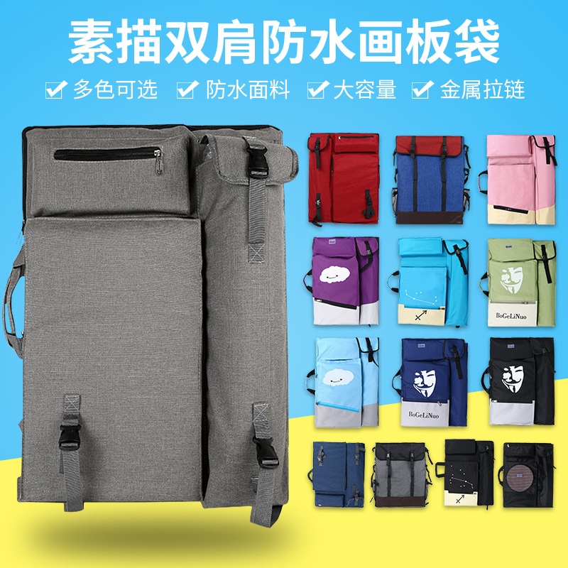 Special 22-Piece Sketch Set Pencil Painted Outdoor Tool Beginners Adult Students Portable Drawing Board Bags ~ Children