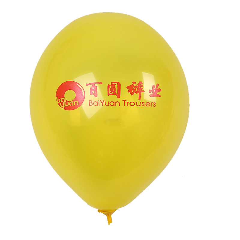 Activity Party Gift Delivery Balloon Wedding Arch Delivery Balloon Customizable Printing Thick Delivery Balloon