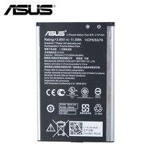 """Original ASUS C11P1501 Battery For ASUS ZenFone2 Laser 5.5""""/6"""" zenfone selfie ZE550KL ZE601KL Z00LD Z011D ZD551KL Z00UD 2900mAh"""
