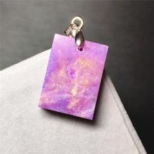 Naturel rose violet Sugilite collier pendentif 21x15x5mm Rectangle pierre femmes hommes de lafrique du sud cadeau mode pendentif AAAAA