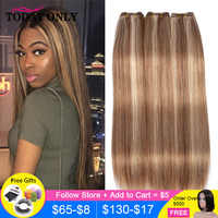 Straight Hair Bundles Brown Peruvian 1/3/4 Human Hair 30 inch Bundles Honey Blonde Highlight Hair Color Extensions 8-28 Remy