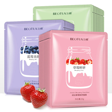Zhenmei Skin Care Plant Facial Mask Moisturizing Oil Control