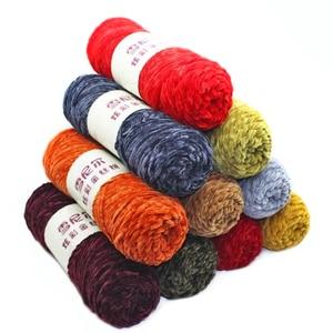 10pcs Velvet Yarn Crochet Texturized Polyester Blended Cotton Chenille Yarn baby blanket Suggest Needle 4MM-5MM Wholesale(China)