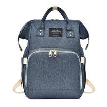 Детская сумка для подгузников, водонепроницаемый рюкзак для мам, сумка для мам, пеленки для новорожденных, модная дорожная сумка BFR015