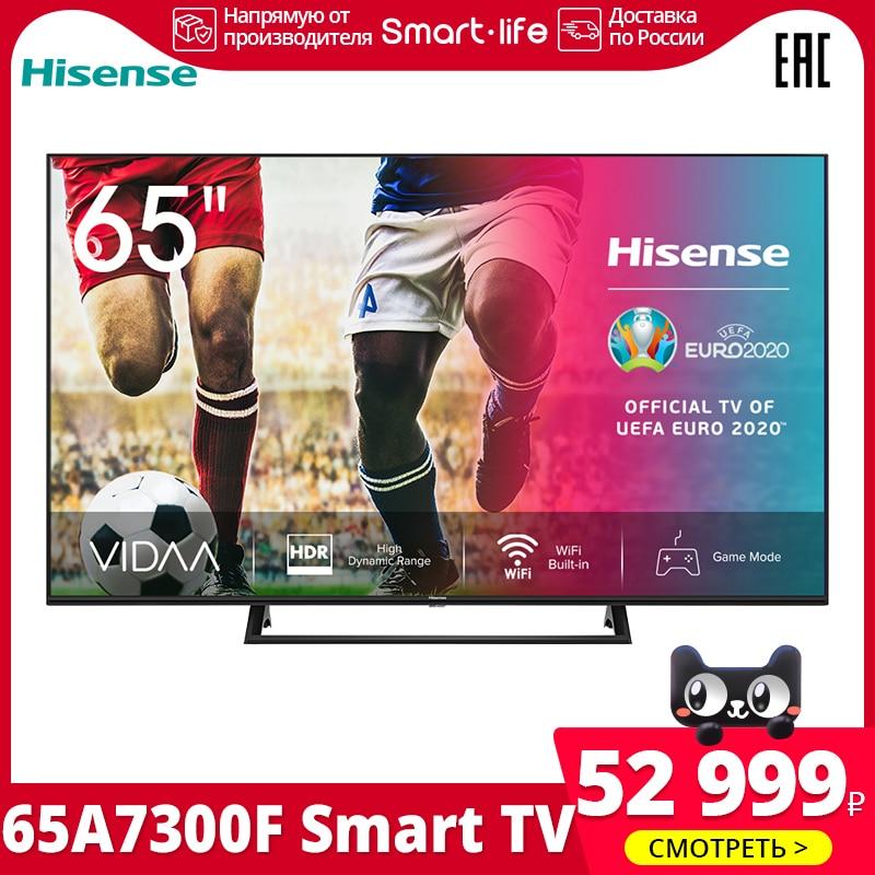 Телевизор 65 дюймов Hisense 4K Smart TV 65A7300F, HDR, Ultra High Dynamic Range, режим Галереи, звук DTS Virtual-X, 5055inch TV