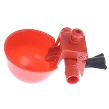 1 шт. птичья клетка для птицы цыпленок автоматическая подача чашки перепелиная вода поилка для домашних животных Птица поилка