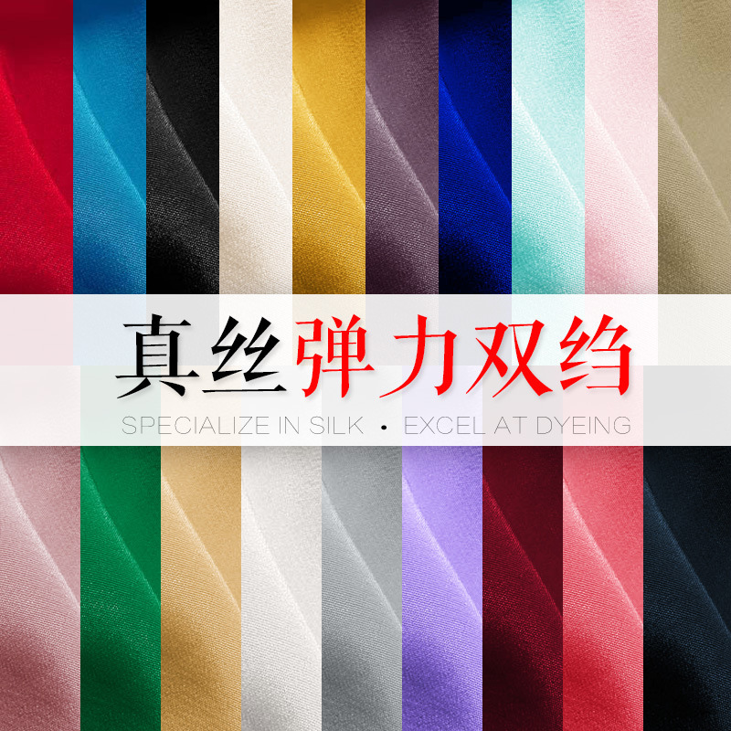Silk Fabrics For Dresses Blouse Scarves Clothing Meter 100% Pure Silk Crepe De Chine CDC Strech 16mill 108 Color High-end
