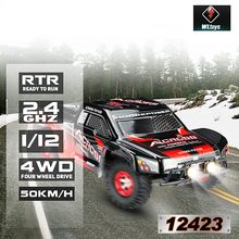 New Wltoys 12423 50km/h High Speed truck off-road Short Course Truck 1/12 update version