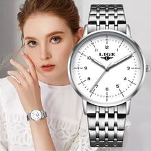 LIGE Watch For Women's Luxury Brand Ladies Fashion