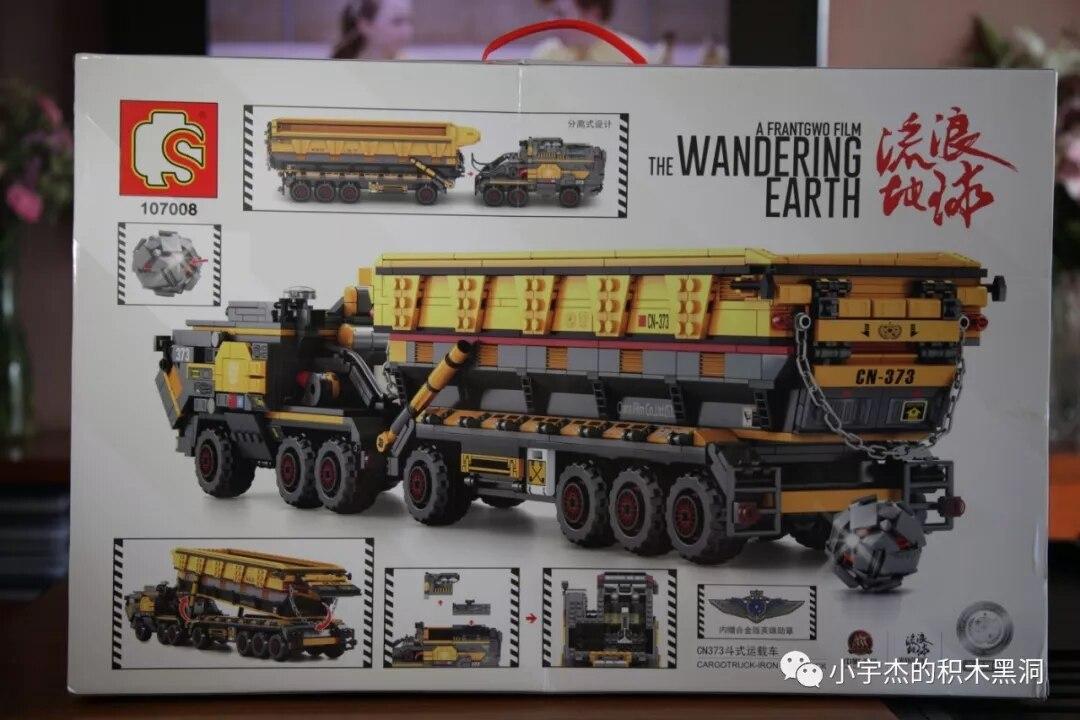 IN STOCK 107006 1535pcs creator Technic Movie series Cargotruck-Iron OreTruckl Building Blocks Brick Kids Toys Christmas Gift 13