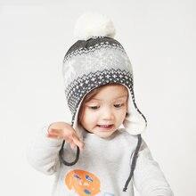 Зимняя шапка для мальчиков рандомная детская трикотажная флисовая