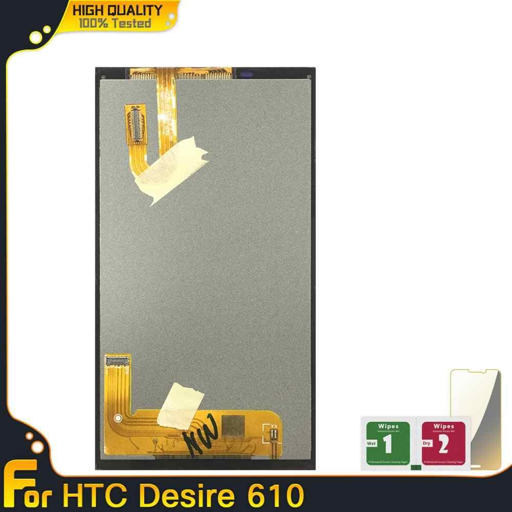 جودة عالية شاشات الكريستال السائل الجديدة مع الإطار لهتك الرغبة 610 D610n شاشة Lcd تعمل باللمس محول الأرقام استبدال الجمعية 100% اختبارها
