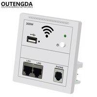 300 mb/s w ścianie powielacz AP WiFi gniazdo ścienne Router punkt dostępu bezprzewodowa ściana AP RJ45 220V PoE wzmacniacz sygnału wi fi USB Chargin Router w Routery bezprzewodowe od Komputer i biuro na