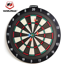 WIN.MAX Professional Dart and Dart Board Sets With 6 pieces Soft Tip 18 inch Plastic Safety Target Dartboards
