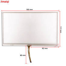 8 inch 193mm*117mm 4 wire resistive touch screen panel for ZCR 1503B 3 FPC 0356 GPS touch screen digitizer panel replacement