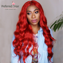Preferred Red Lace Front Human Hair Wigs brazillian wigs Long Wave Lace Front Wig For Black Women PrePlucked Remy Hair Lace Wigs
