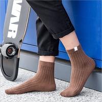 Socks men's tube cotton Japanese Harajuku retro casual socks autumn and winter new cloth standard solid color men's socks