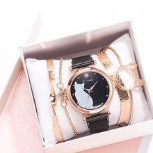 5 unids/set de relojes para mujer, conjunto de pulsera de oro rosa con diseño de gato, reloj magnético negro, pulsera para mujer, relojes de pulsera de lujo, reloj de cuarzo