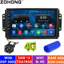 4G DSP Android für Chery Tiggo 3 3x Tiggo 2 Auto Multimedia video Player GPS Navigation BT Radio Stereo autoradio KEINE DVD 2 Din