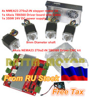 RU ship 4 Axis CNC controller kit 4pcs NEMA23 270oz in stepper motor 3A & 4 Axis TB6560 Driver board & 350W 24V power supply