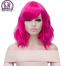 MSIWIGS Short Cosplay Natural Wave Wigs for Women Red Wig with Side Bangs Green Synthetic Hair Wig Heat Resistant