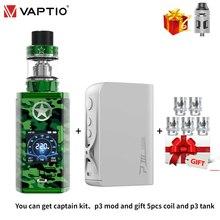 [לשלוח 5pcs סליל] Vaptio קפטן Vape ערכת 220W תיבת mod מצויד 2.0ml מרסס חיצוני 8650 סוללה