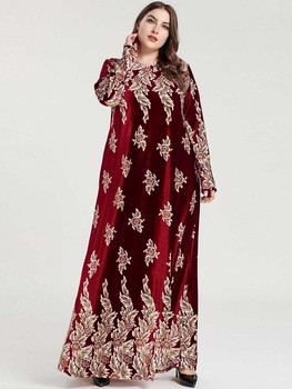 Modest Holiday Fashion Muslim Dress Vestidos For Girls