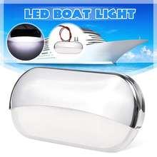 Dc 12v barco marinho trantom led luz de parede aço inoxidável branco led cauda lâmpada iate acessórios ip67 iluminação do corredor lâmpada