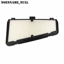NoEnName_Null 1 PC New Hot Cabin Filter Air Conditioned For 2009 Audi A4L B8 Q5 8KD819441