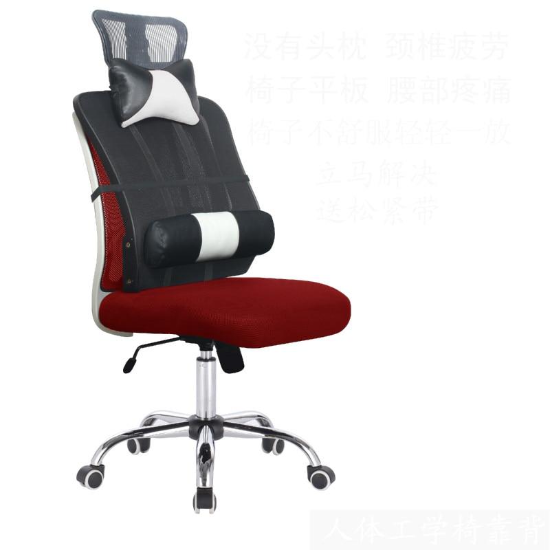 Chair Backrest Extension Office Computer Chair Increased Backrest With Headrest Waist Pillow Chair Lumbar Support