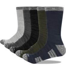 YUEDGE Брендовые мужские высокого качества теплые дышащие удобные подушка из хлопка с эффектом короткие носки в стиле кэжуал, партия из 5 пар