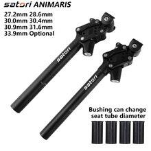 Satori دراجة التخميد المقعد دراجة هوائية جبلية مقعد آخر 27.2/28.6/30.0/30.4/30.9/33.9/31.6 مللي متر * 350 مللي متر تزوير/AL6061 الأسود المقعد