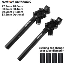 Satori-black seatpost for mountain bike