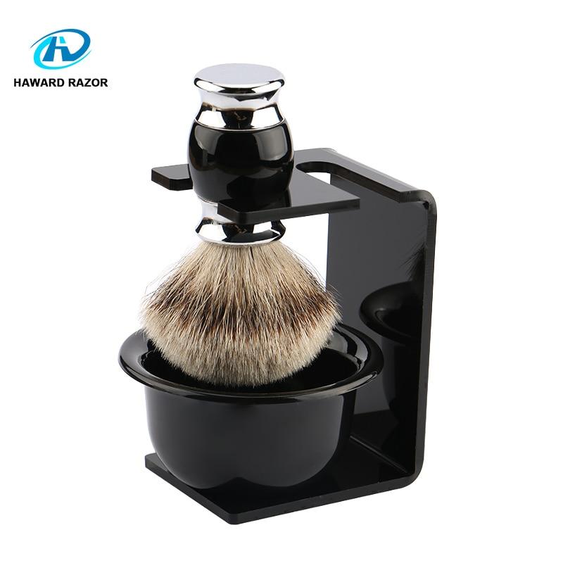 HAWARD Razor Set Badger Hair Shaving Brush + Black Shaving Brush Holder + Shaving Soap Bowls Men's Household Shaving Care Set