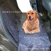 AliExpress Автомобильная Собака Кости милая собака висячая забор-однослойный