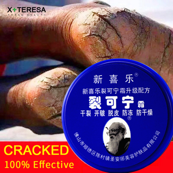 33g Anti Crack Foot Cream Dryness Foot Mask Heel Cracked Repair Cream Hand Mositurizing Removal Callus Dead Skin Hands Feet Care