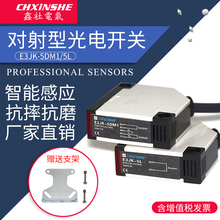 цена на Xin Club E3JK-5DM1 E3JK-5L Correlation Type Photoelectric Switch Sensor 24V 220V Inductive Switch