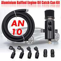Aluminum 0.75L AN10 Baffled Motor Car Engine Oil Catch Can with Hose Fitting Kit Universal Car Fuel Tank Accessories