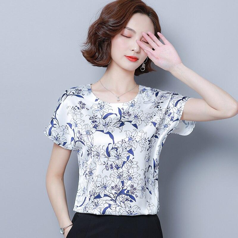 Купить блузка женская шелковая атласная с цветочным принтом размеры