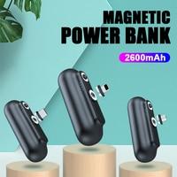 Power Bank magnetico 2600mAh Mini magnete caricabatterie PoverBank per iPhone12 batteria esterna portatile di emergenza PowerBank