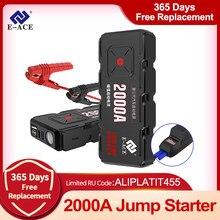 Dispositif de démarrage de saut de voiture M12/M13, 1500/2000a, 12V, automatique, Portable, batterie d'urgence